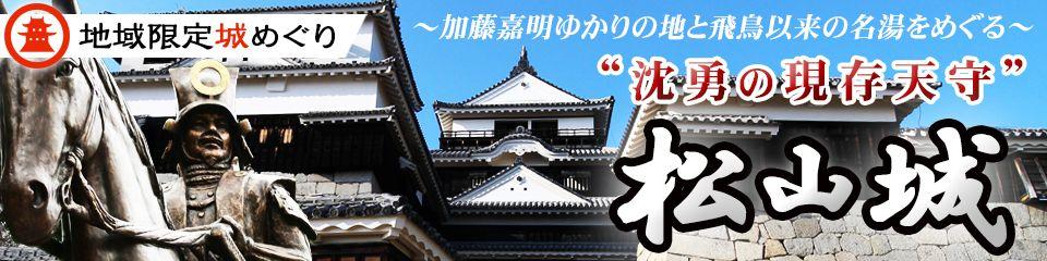 石田三成、幻の東軍迎撃作戦